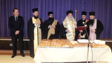 Πρωτοχρονιάτικη πίτα τους έκοψαν οι εργαζόμενοι του Δήμου Παγγαίου