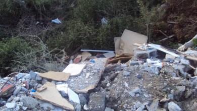 απόρριψη αποβλήτων
