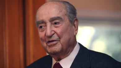 Κωνσταντίνος Μητσοτάκης