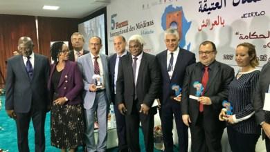Διεθνές Συνέδριο Αραβικών Μεσογειακών Πόλεων