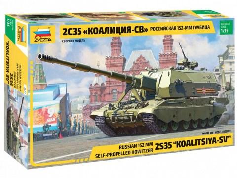 Koalitsiya-SV - ZVEZDA 3677