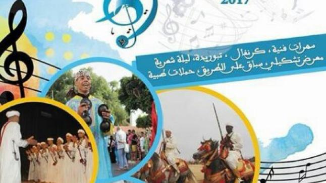 """الجمهور على موعد مع """"مهرجان أنزا"""" تحت شعار """" ملتقى الاطلسين أصالة تراث وفن """""""