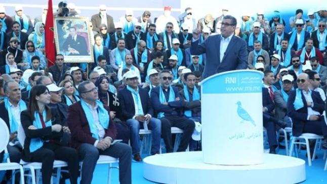 أخنوش يقدم بأكادير الخطوط العريضة للعرض السياسي لحزب الأحرار