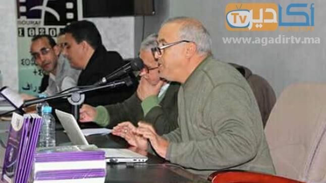 أكادير: إيسوراف للفن السابع تصدر كتاباً حول السينما الأمازيغية