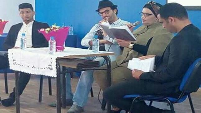 أكادير: لقاء أدبي يتوج مبدعين في الشعر والقصة بجامعة ابن زهر