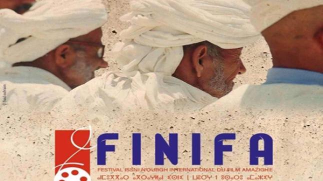 """مهرجان """"إسني ن ورغ"""" الدولي للفيلم الأمازيغي يفتح صفحته الـ12 بأكادير"""