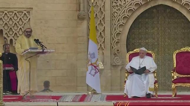"""الملك يخطب أمام """" البابا فرانسيس"""" بأربع لغات.. النص الكامل للخطاب (فيديو)"""