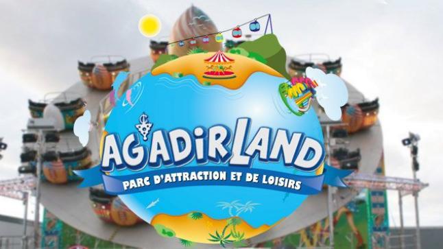 """مشروع """"Agadir Land"""" الترفيهي يعود قريبا.. لكن !"""