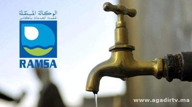 """الـRAMSA"""" تعلن انقطاع الماء الصالح للشرب عن عدد من أحياء أكادير الكبير"""