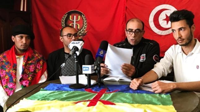 الإعلان عن تأسيس أول حزب سياسي أمازيغي في تونس