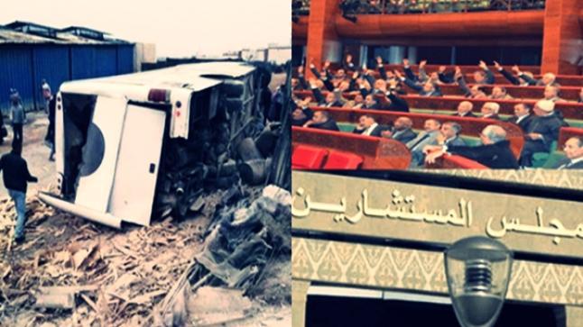 """مجلس المستشارين يرفض قراءة الفاتحة على أرواح ضحايا """"فاجعة أكادير"""""""