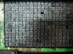 Chinese typewriter2
