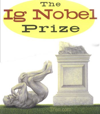 ATG Quirkies: This Year's Ig Nobel Prizes