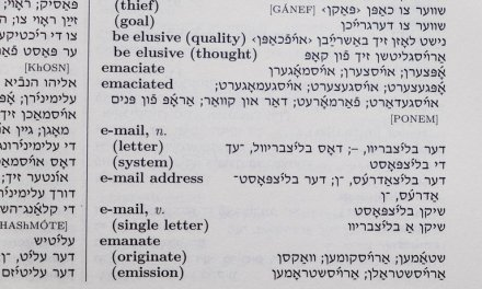 ATG Quirkies: How Do You  Say Email, or Transgender, in Yiddish