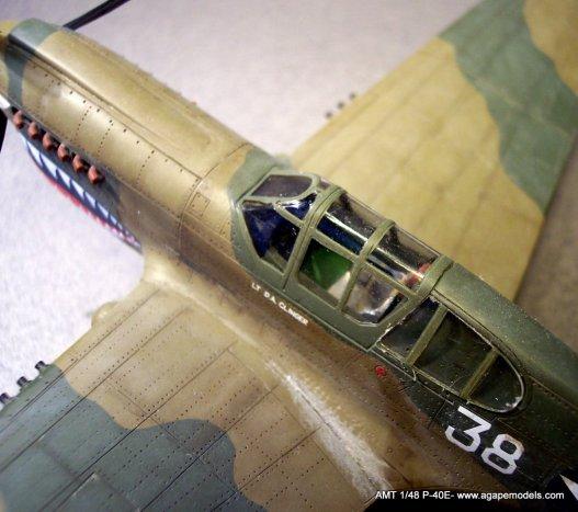 AMT_1-48_P-40E-07