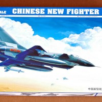 chinese-new-fighter-box-top