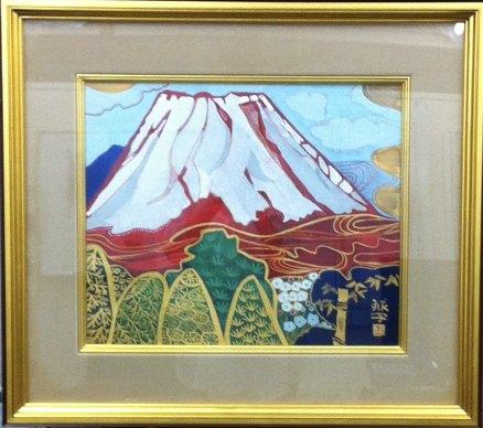 片岡球子「富士」原画