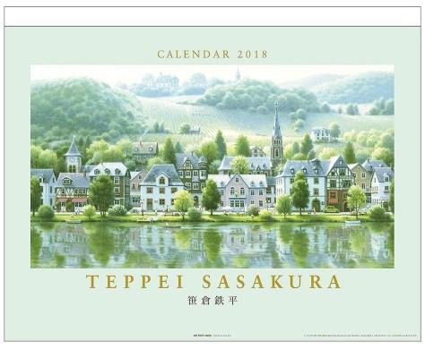 笹倉鉄平2018年カレンダー