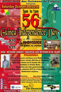 Célébration l'AN 56 de la fête de l'indépendance de la Guinée @ Whitehorn Community Association | Calgary | Alberta | Canada