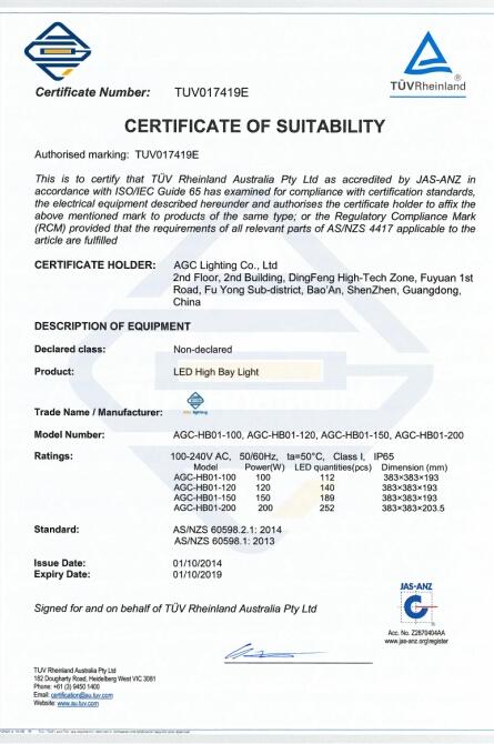 AU Certificate Of Suitability AGC Lighting