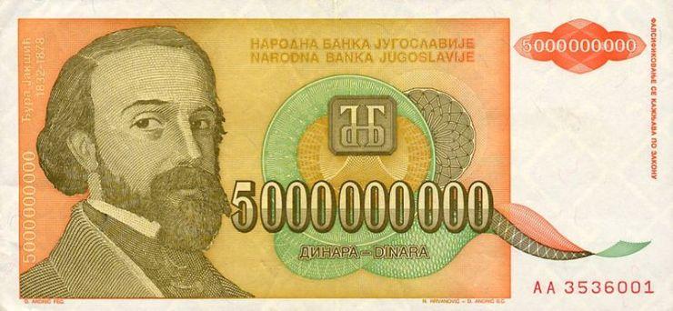 Inflated Yugoslav Dinar, 1993
