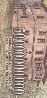 50 Billion Yugoslavian Dinar