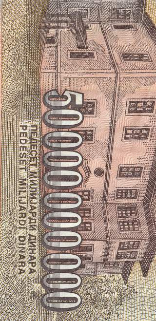 50 Billion Yugoslavian Dinar