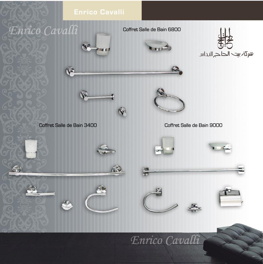 bois de leau profil metro accessoires salle de bain inox