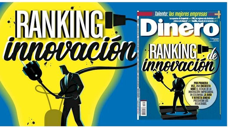 ANDI y Revista Dinero presentaron primer ranking de innovación empresarial