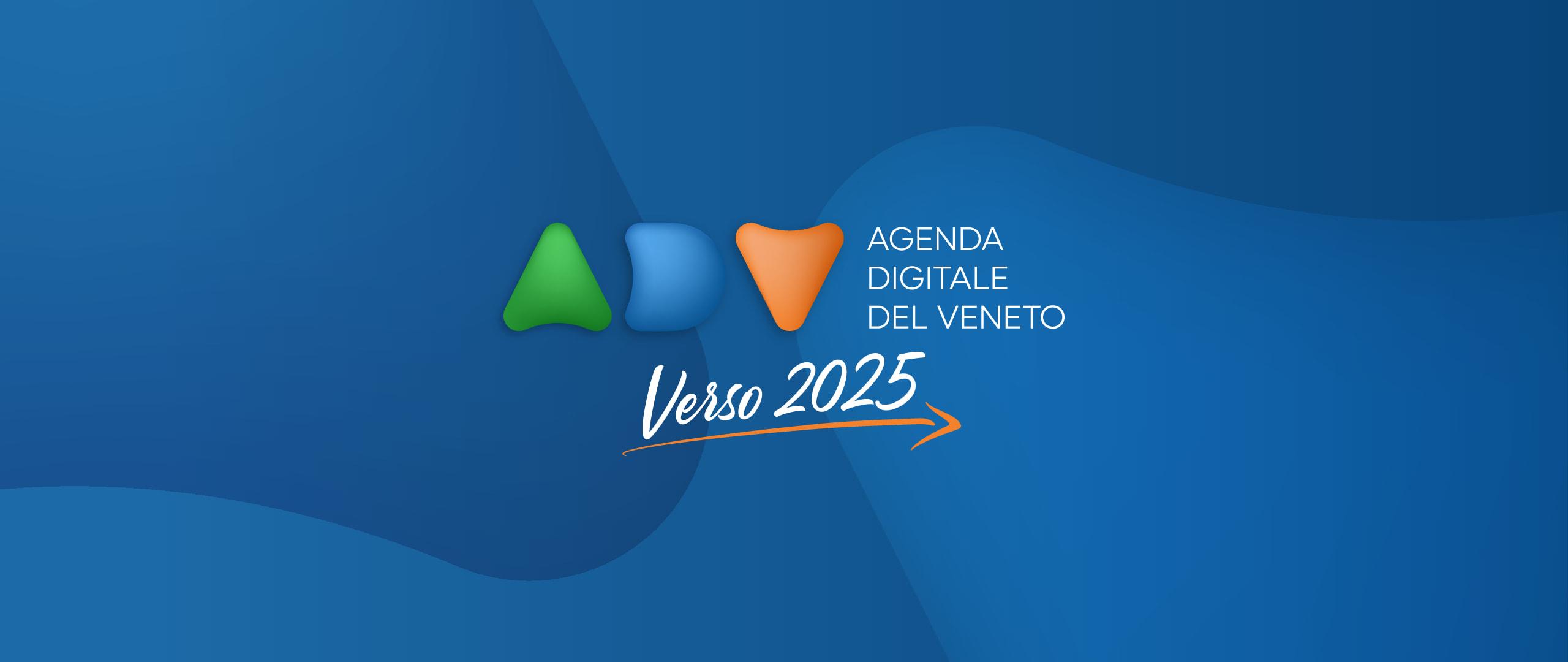 """Agenda Digitale del Veneto verso 2025 - Immagine relativa a """"Agenda Digitale"""""""