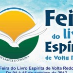 Assine o abaixo-assinado para manter a Feira do Livro Espírita de Volta Redonda no memorial Zumbi