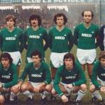 Avellino calcio 1982-83