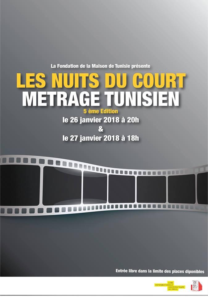 Les nuits du court métrage tunisien : 5 ème édition