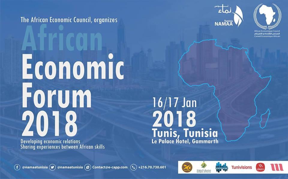 African Economic Forum 2018