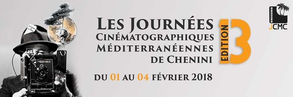 Journées cinématographique méditerranéennes chenini