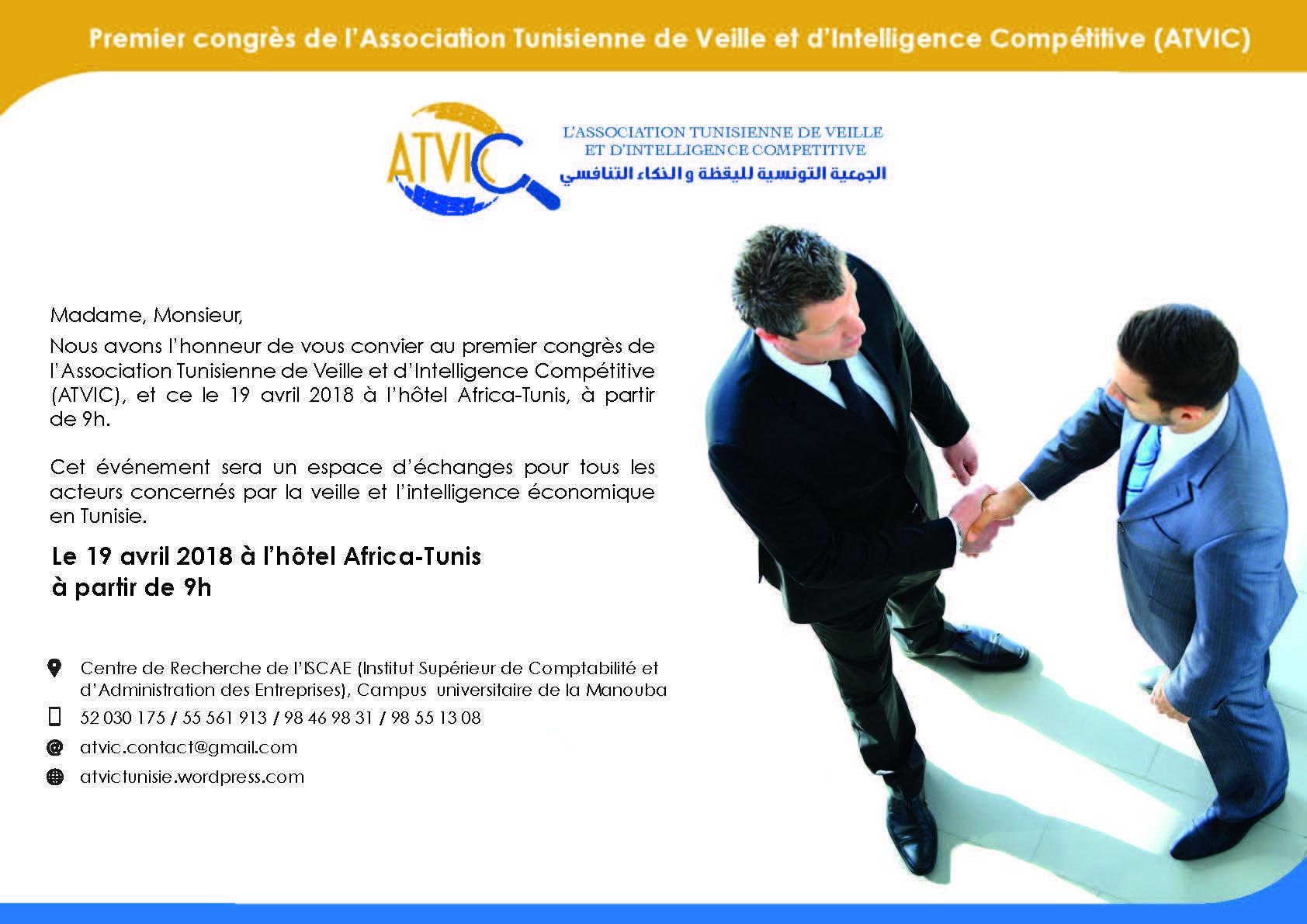 Congrès de l'Association Tunisienne de Veille et d'Intelligence Compétitive ATVIC