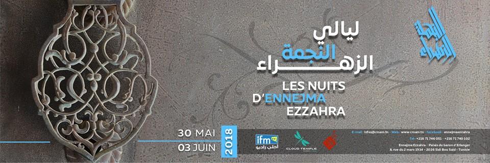 Les Nuits D'ennejma Ezzahra