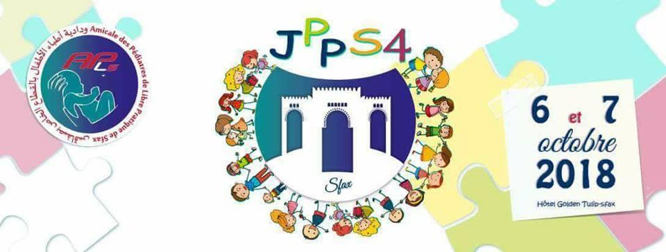 4èmes Journées De Pédiatrie Pratique De Sfax