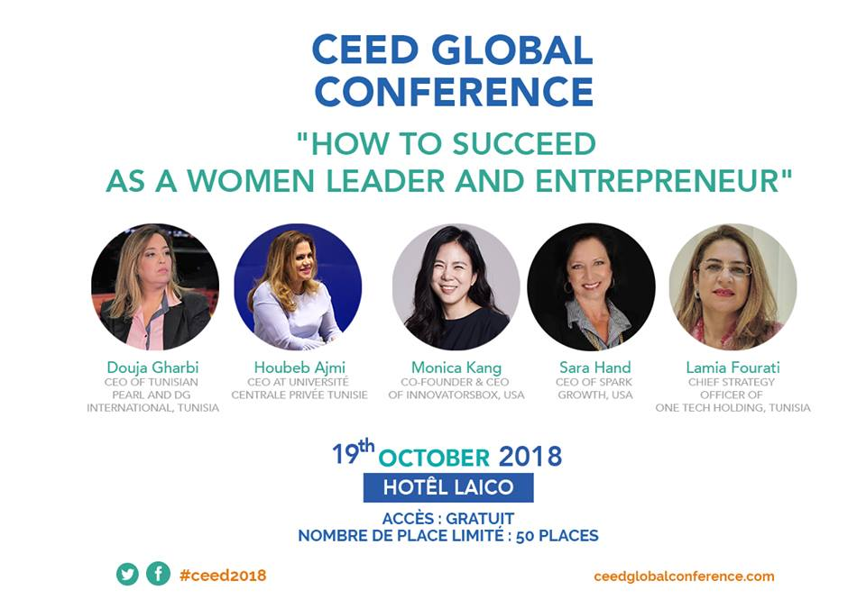 «How to Suceed as a Woman Leader and Entrepreneur»