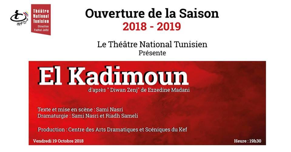 EL-Kadimoun de Sami Nasri
