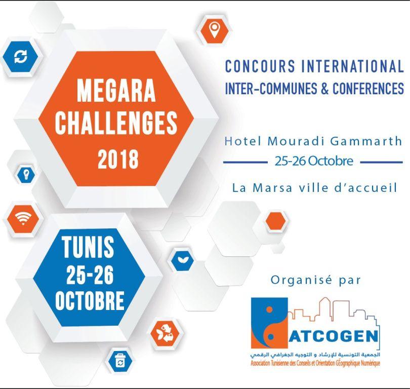 Concours international des projets municipaux pour le développement durable