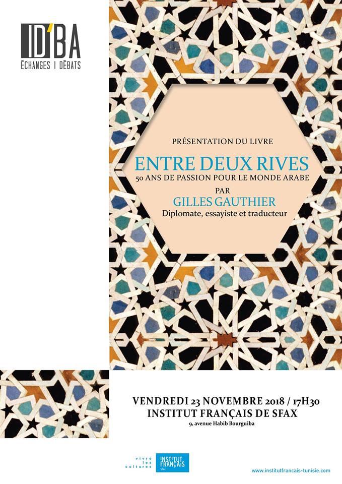 Présentation du livre «Entre deux Rives» Par Gilles Gauthier