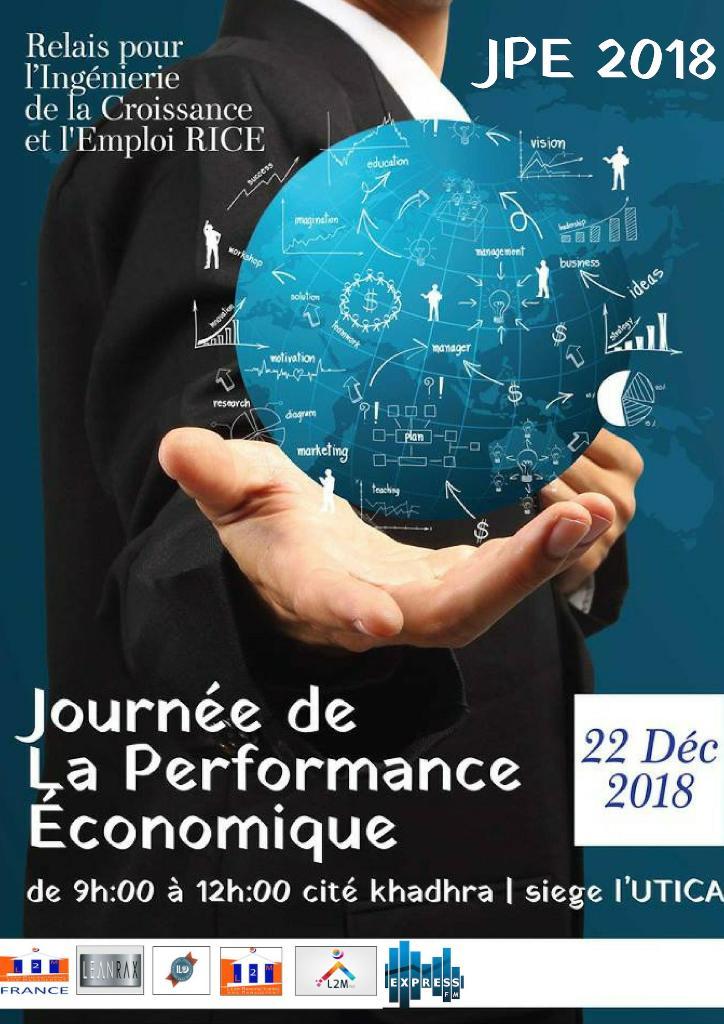 Journée de la Performance Économique 2018