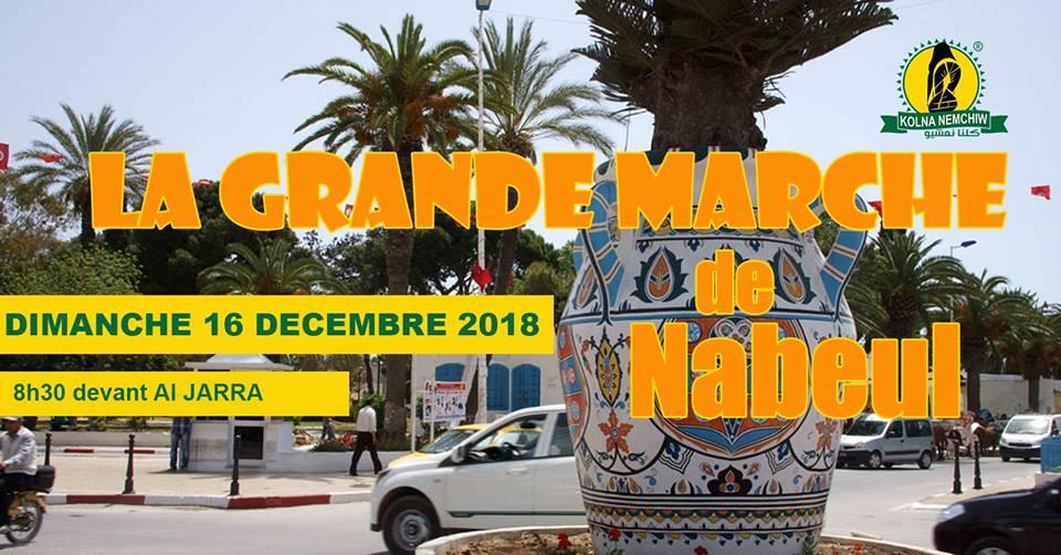 La Grande Marche de Nabeul