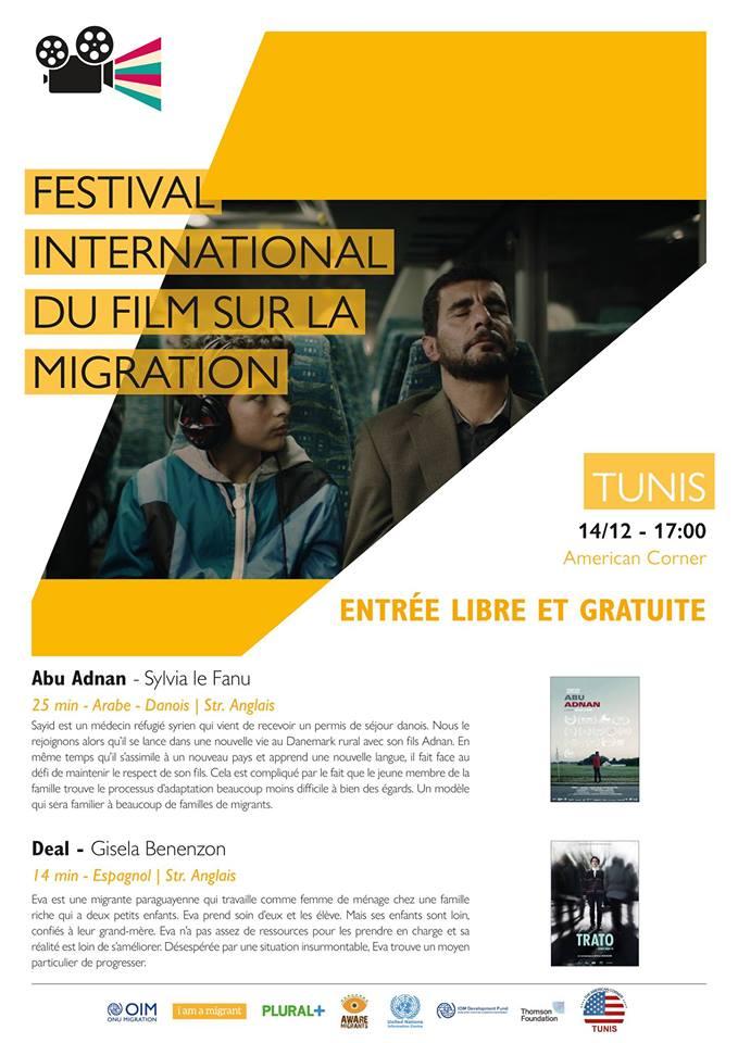 GMFF 2018 à l'American Corner Tunis