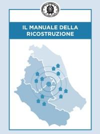 manuale della ricostruzione