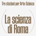la scienza di roma