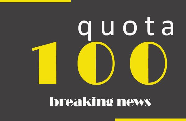 QUOTA 100: NUOVA CIRCOLARE INPS