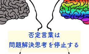 脳-1965678_640.jpg