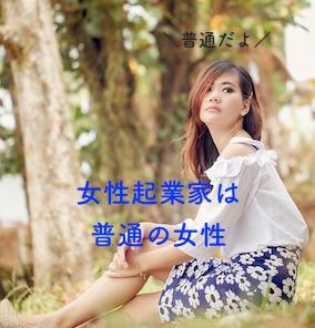 女性-1129248_640.jpg